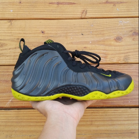 Nike Air Foamposite One Gold Speckle Modern Notoriety